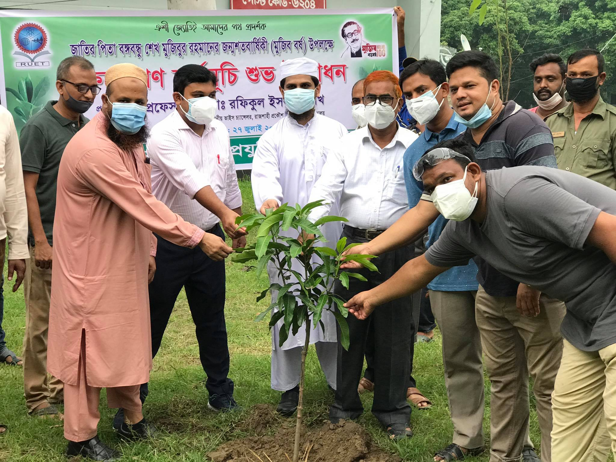 "Tree Plantation at RUET as a part of the celebration of ""Mujib Borsho""."